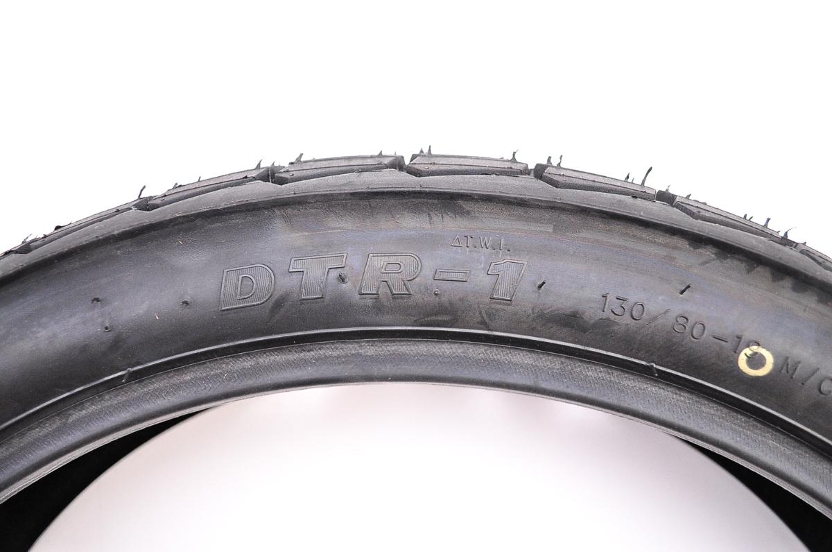 Maxxis M7302 DTR-1 Dirt Track Front/Rear Tire 27x7-19 TT ...
