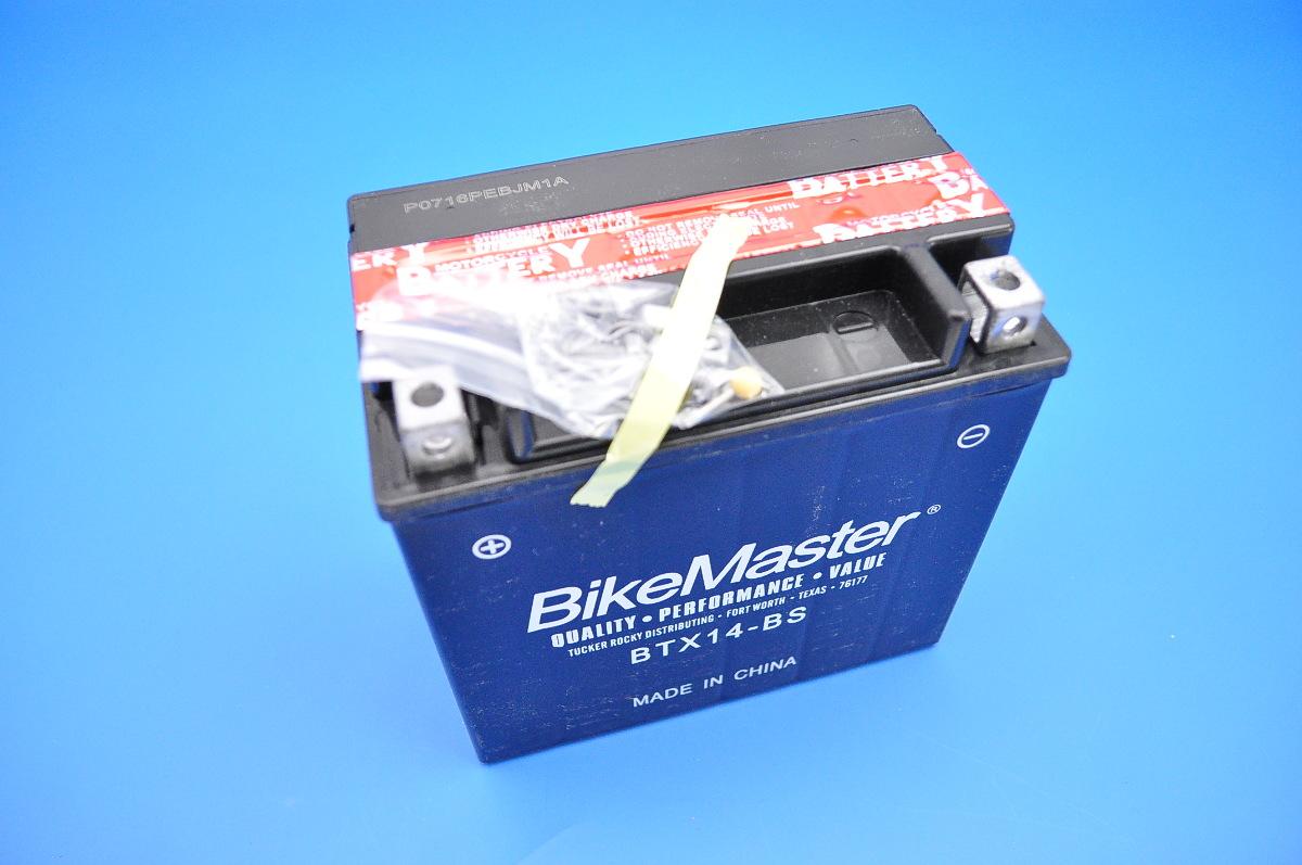 Kawasaki Prairie Battery Size