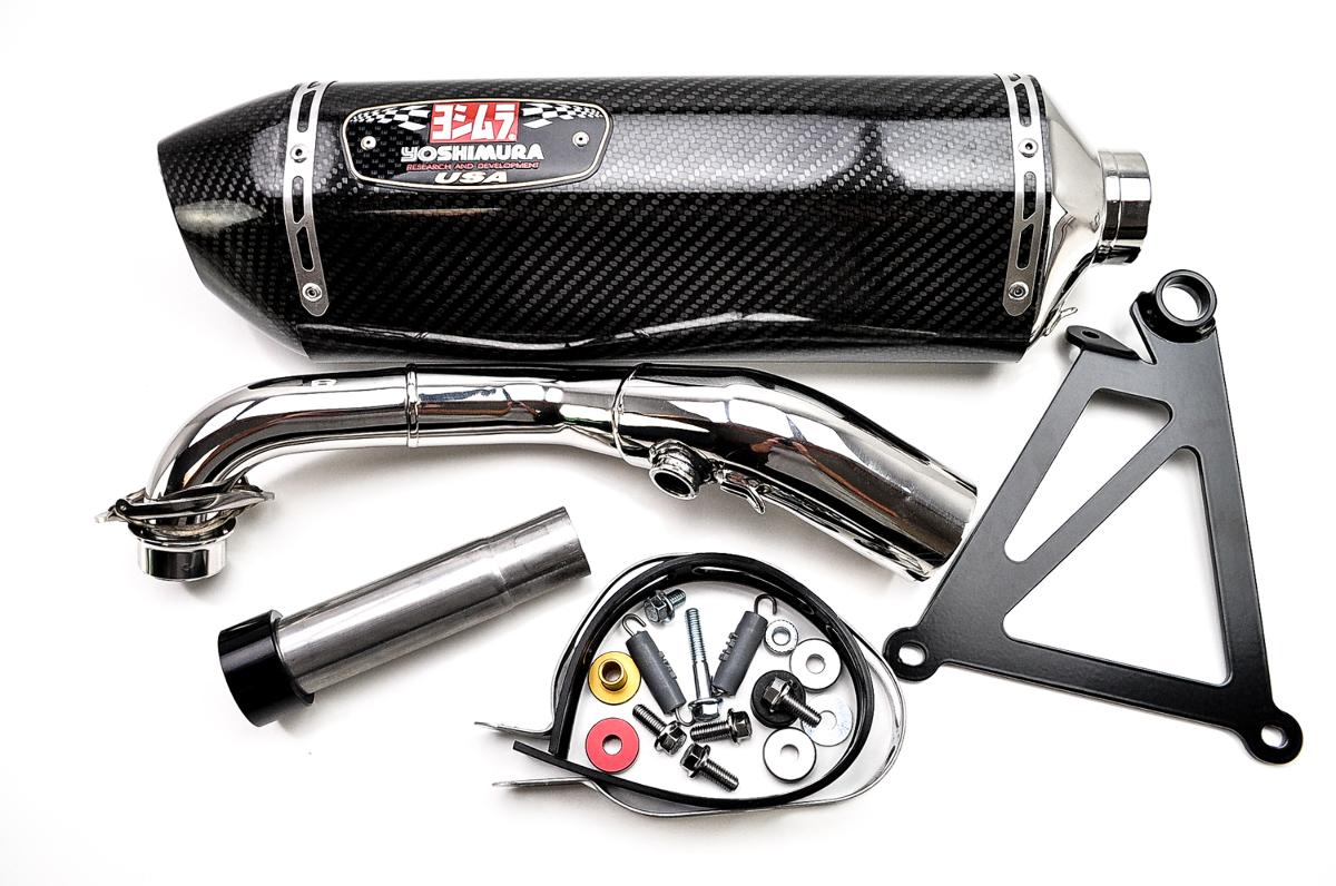 Yoshimura r race full exhaust carbon fiber w