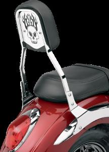 Cobra Chromed Steel Skull Standard Backrest Insert